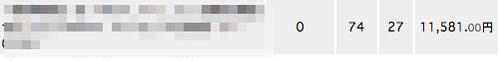 スクリーンショット 2014-10-24 11.41.04.png