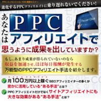 スクリーンショット 2015-11-05 13.53.43.png